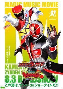 Kamen Rider Wizard in Magic Land movie poster