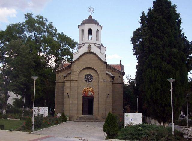 Kamensko