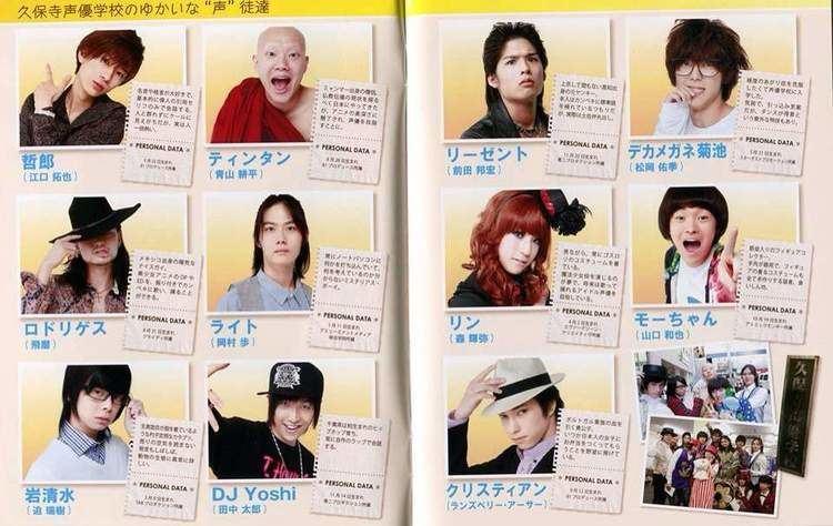 Kami Voice KamiVoiceThe Voice Makes a Miracle Anime Amino