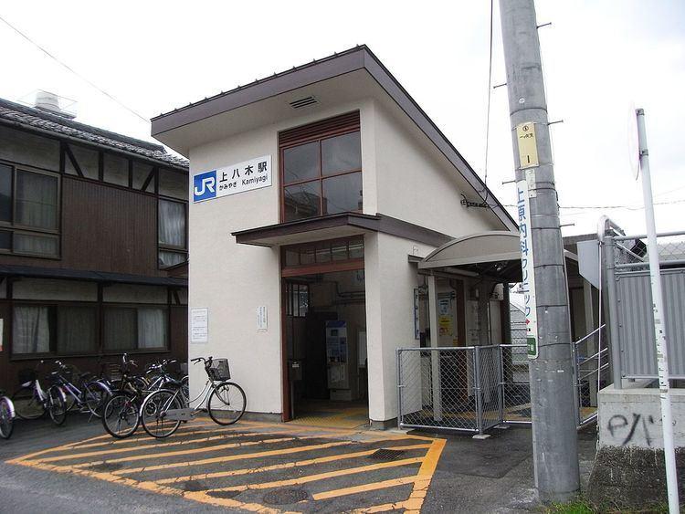 Kami-Yagi Station