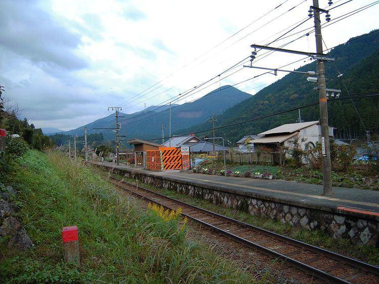 Kamiichiba Station
