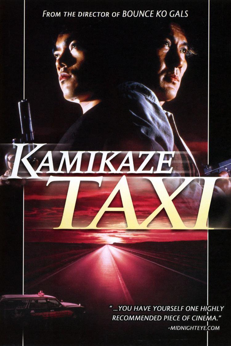 Kamikaze Taxi wwwgstaticcomtvthumbdvdboxart25797p25797d