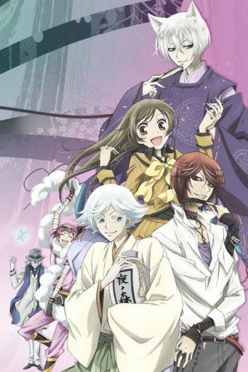 Kamisama Kiss Kamisama Hajimemashita Anime Recommendations AnimePlanet