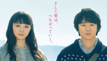 Kamisama no Karute CDJapan In His Chart 2 Movie out on October 8