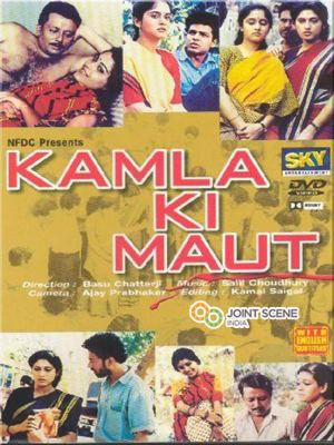 Kamla Ki Maut 1989 Hindi Movie Watch Online Filmlinks4uis