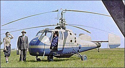 Kamov Ka-18 wwwaviastarorgfotoka181jpg