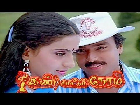 Kan Simittum Neram Kan Simittum Neram Karthik Sarathkumar Ambika Tamil Full Movie