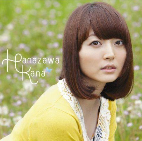 Kana Hanazawa HANAZAWA Kana quothatsukoi no otoquot Tokyo39s Coolest Sound