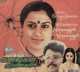 Kanavugal Karpanaigal movie poster