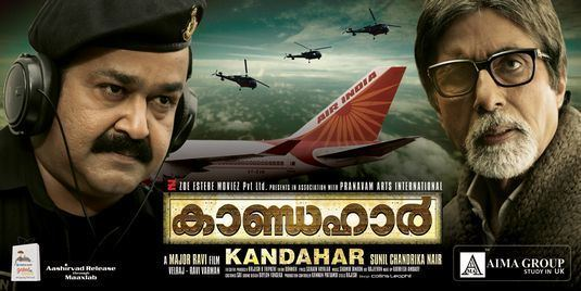 Kandahar (2010 film) Kandahar Movie Poster 1 of 4 IMP Awards