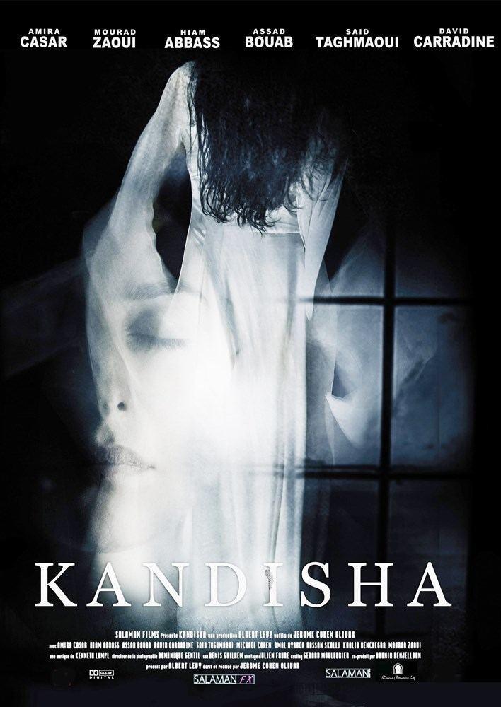 Kandisha Kandisha Movie 2008