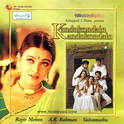 Kandukondain Kandukondain Kandukondain Kandukondain 2000 Tamil Movie High Quality mp3 Songs