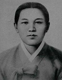 Kang Pan-sok httpsuploadwikimediaorgwikipediacommonsthu