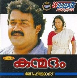 Kanmadam Manjakiliyude song lyrics Kanmadam movie Malayalam Song Lyrics