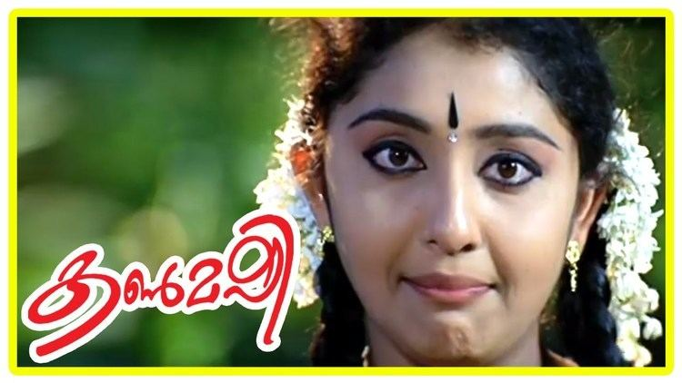 Kanmashi Malayalam Movie Kanmashi Malayalam Movie Nithya Das Rejects the
