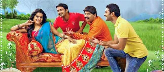 Kanna Laddu Thinna Aasaiya Kanna Laddu Thinna Aasaiya Review Tamil Movie Music Reviews and News