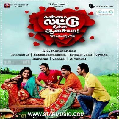 Kanna Laddu Thinna Aasaiya Kanna Laddu Thinna Aasaiya Tamil Movie High Quality mp3 Songs Listen