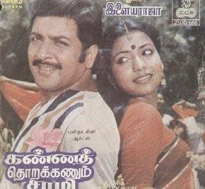 Kanna Thorakkanum Saami movie poster