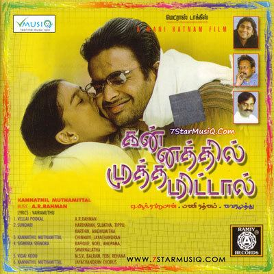 Kannathil Muthamittal Kannathil Muthamittal 2002 Tamil Movie High Quality mp3 Songs