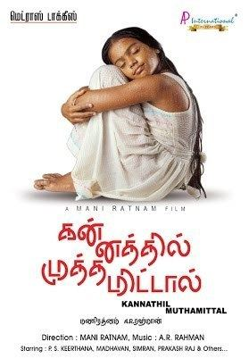 Kannathil Muthamittal Kannathil Muthamittal YouTube