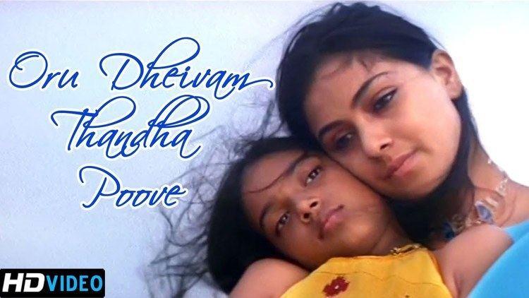 Kannathil Muthamittal Kannathil Muthamittal Tamil Movie Songs Oru Dheivam Thandha Poove