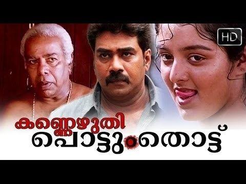Kannezhuthi Pottum Thottu Kannezhuthi Pottum Thottu Malayalam Full Movie High Quality YouTube