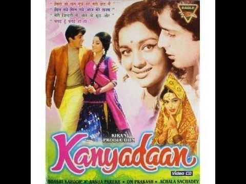 Kanyadaan 1968 Full Bollywood Movie Shashi Kapoor Asha Parekh