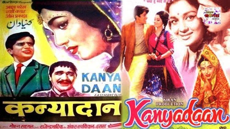 Kanyadaan 1968 Full Length Hindi Movie Shashi Kapoor Asha