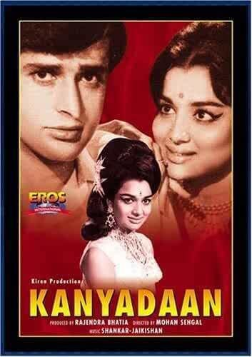 Kanyadaan (1968 film) Kanyadaan (1968 film)