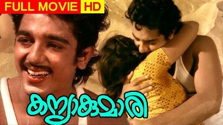 Malayalam Romantic Movie | Kanyakumari Full Movie | Kamal Hassan, Rita  Bhaduri - YouTube