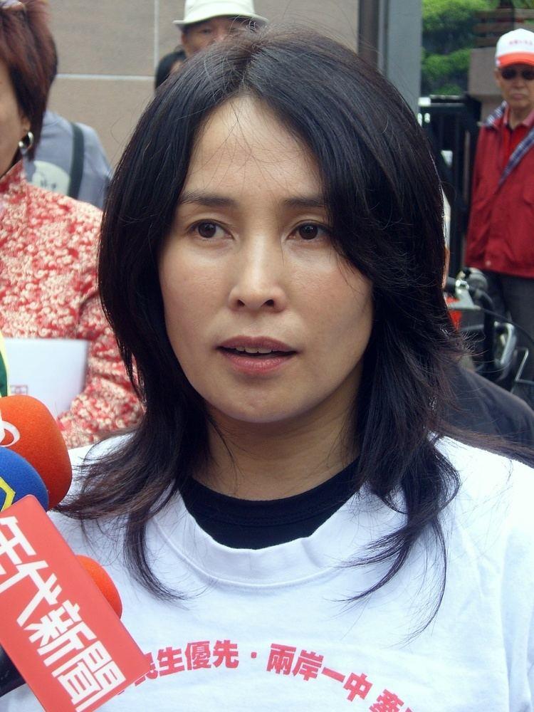 Kao Chin Su-mei httpsuploadwikimediaorgwikipediacommons77