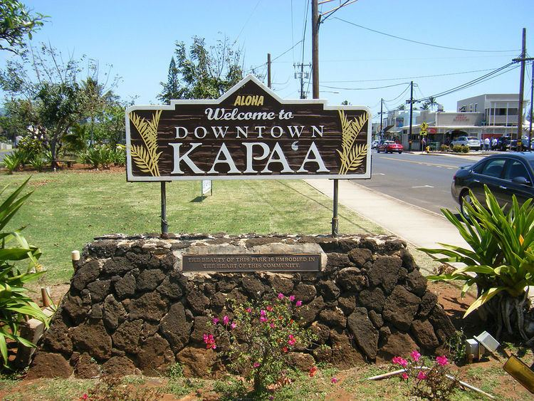 Kapaa, Hawaii Kapaa Hawaii Wikipedia