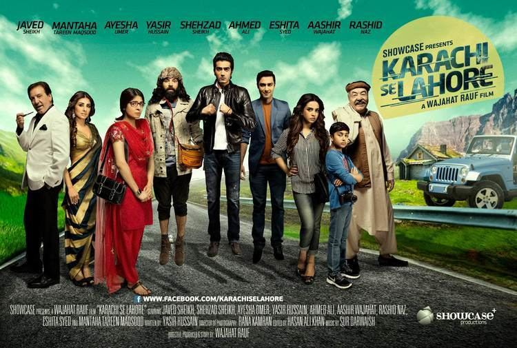Karachi Se Lahore Karachi se Lahore 2015 DVD PLANET STORE
