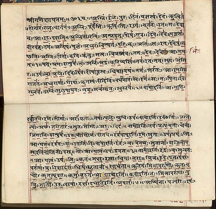 Karaj in the past, History of Karaj