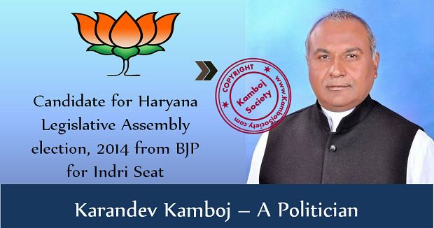 Karan Dev Kamboj Karandev Kamboj BJP Candidate from Indri KambojSocietycom
