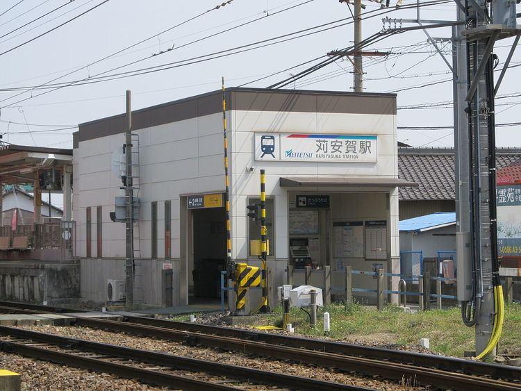 Kariyasuka Station