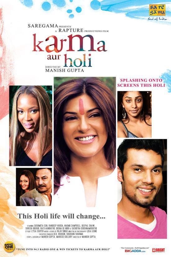 Download Karma aur Holi 2009 Movie HD Official Poster 1 BollywoodMDB