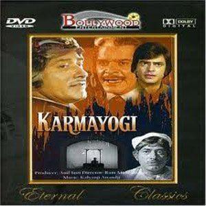 Karma Film Hindi Song CFA Vauban du Btiment