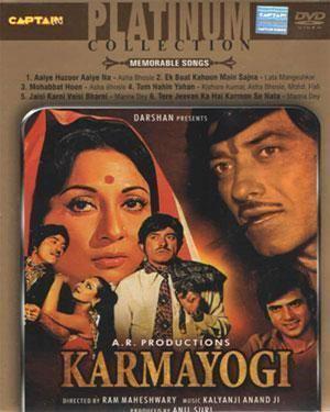Buy KARMAYOGI DVD online