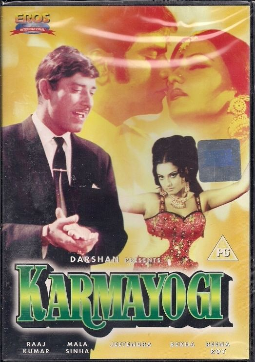 KARMAYOGI 1978 EROS DVD