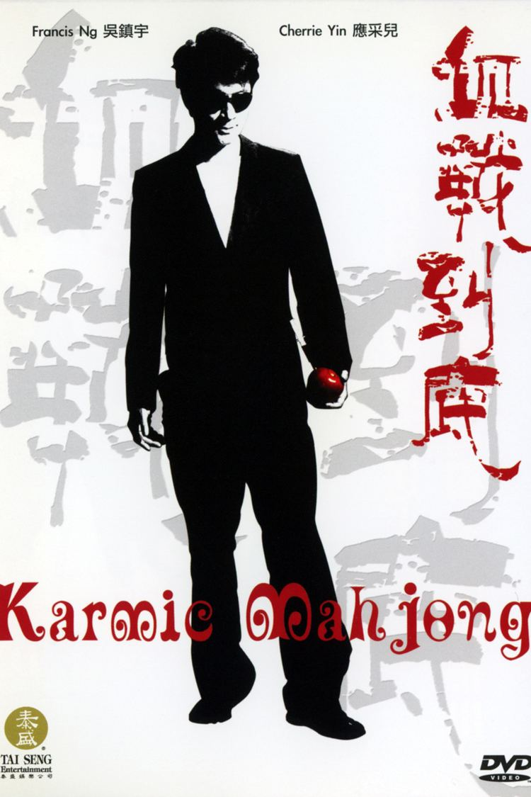 Karmic Mahjong wwwgstaticcomtvthumbdvdboxart166545p166545