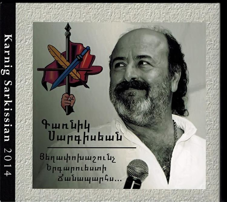Karnig Sarkissian Karnig Sarkissian on Armenian Voice