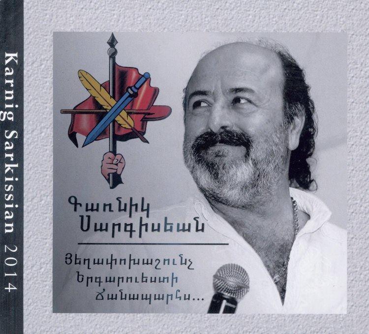 Karnig Sarkissian Karnig Sarkissian Heghapokhashounch Yerkarvesdi Janaberes 2014