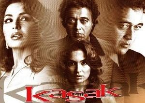 Kasak movie review by Alok Kumar Planet Bollywood