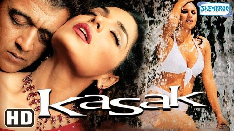 Kasak HD Lucky Ali Meera Superhit Hindi Movies With Eng