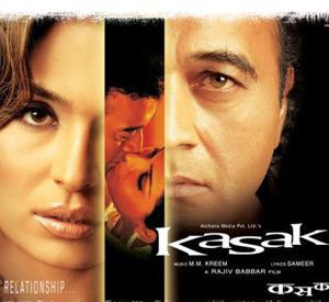 SongsPK Kasak 2005 Songs Download Bollywood Indian Movie Songs