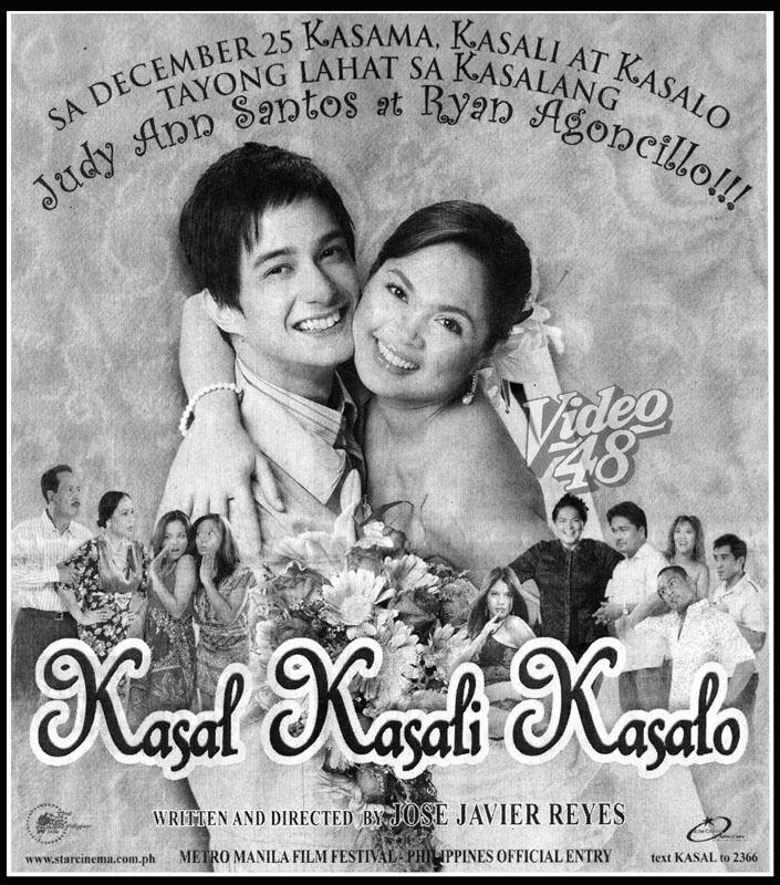 Kasal, Kasali, Kasalo Video 48 THE 2006 METRO MANILA FILM FESTIVAL KASAL KASALI