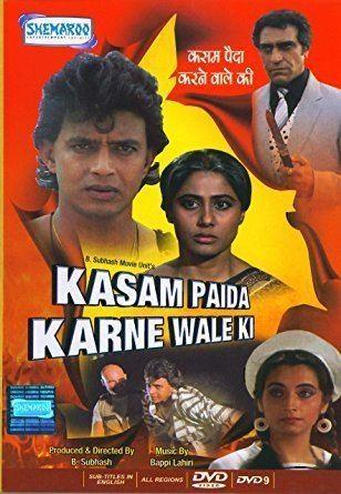 Amazonin Buy Kasam Paida Karne Wale Ki DVD Bluray Online at Best
