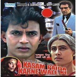 Kasam Paida Karne Wale Ki DVD Action Film HINDI MOVIE DVD