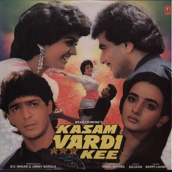 Kasam Vardi Ki Movie Mp3 Songs 1989 Bollywood Music